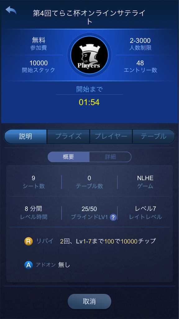 f:id:terakobuta:20190225202740p:image