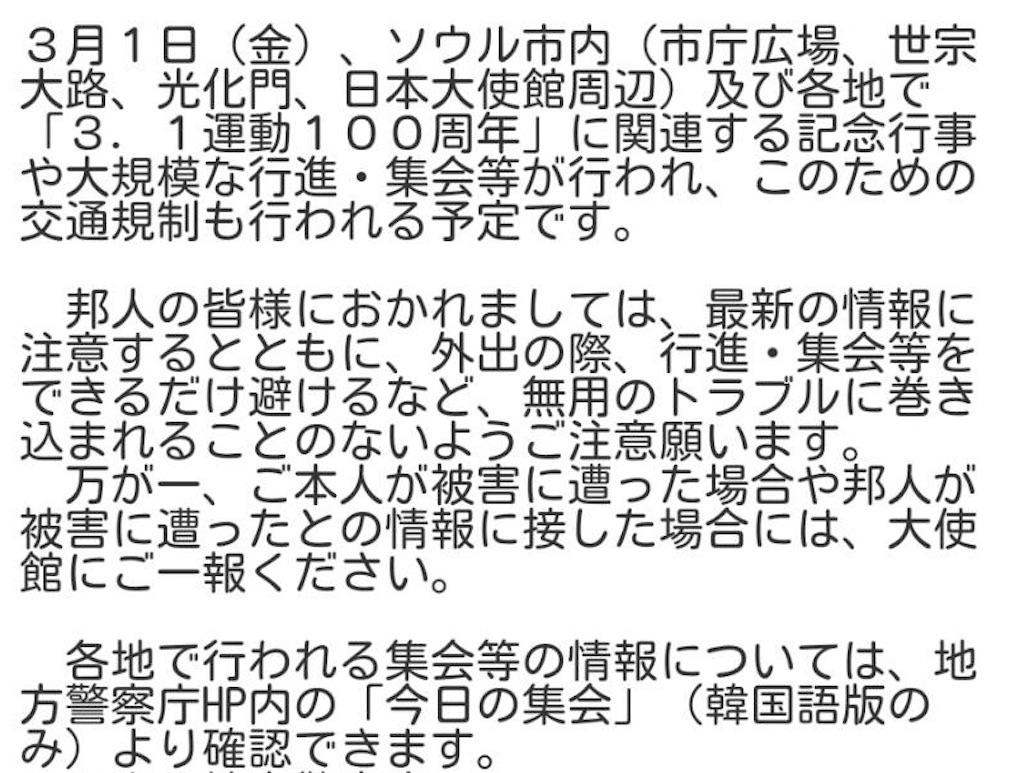 f:id:terakobuta:20190302031814j:image