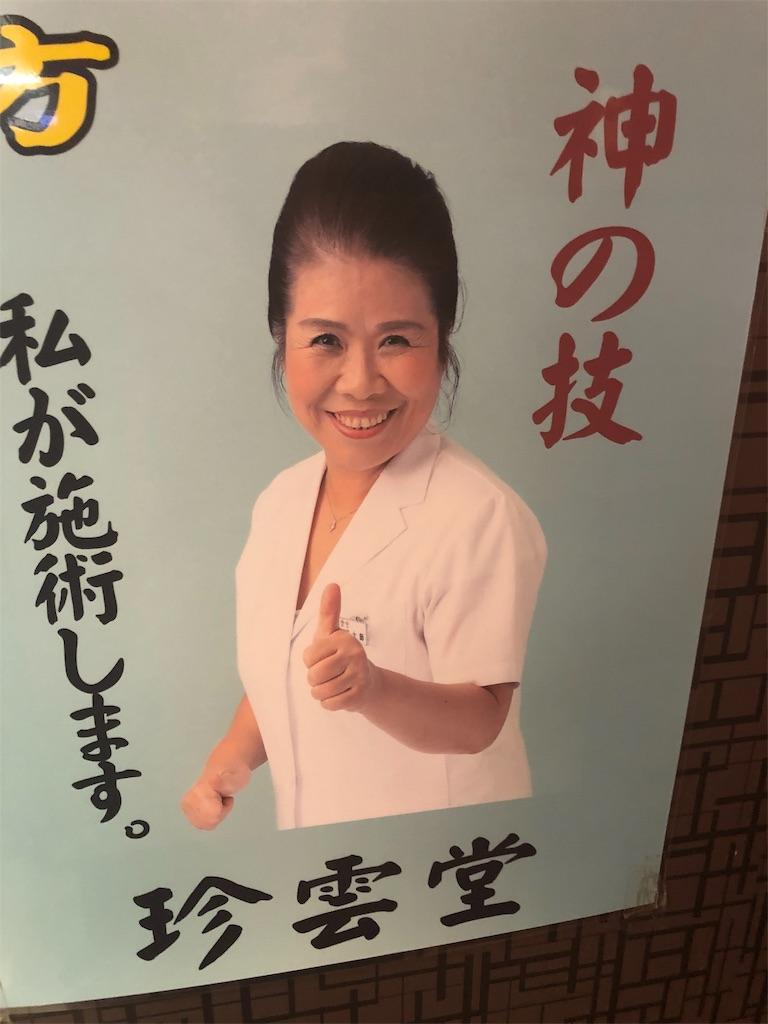 f:id:terakobuta:20190306114711j:image