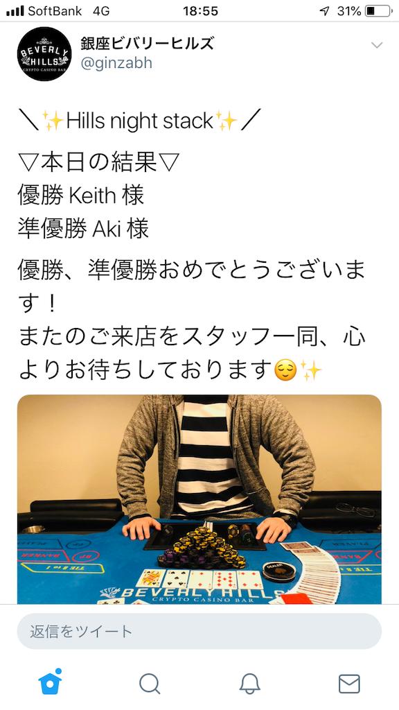 f:id:terakobuta:20190315190539p:image