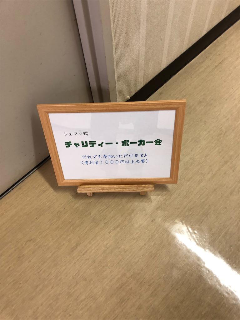 f:id:terakobuta:20190316162818j:image