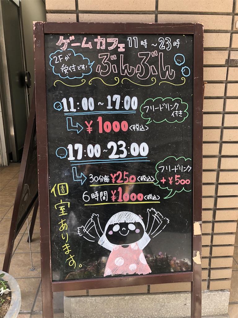 f:id:terakobuta:20190322180343j:image