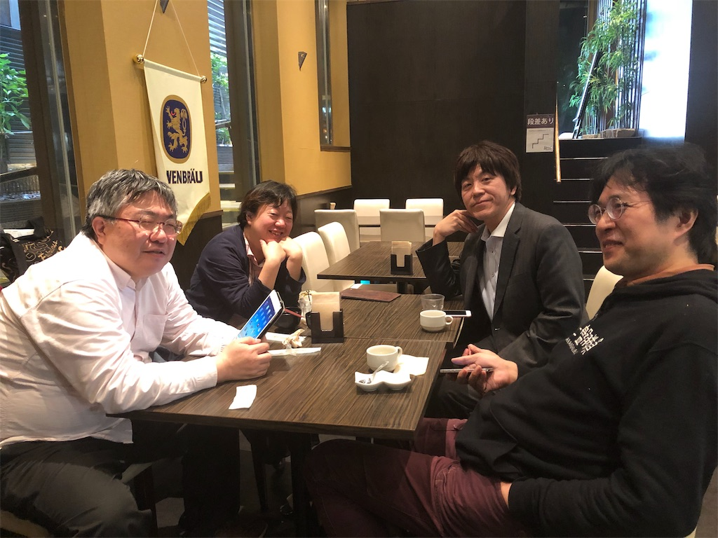 f:id:terakobuta:20190331125849j:image