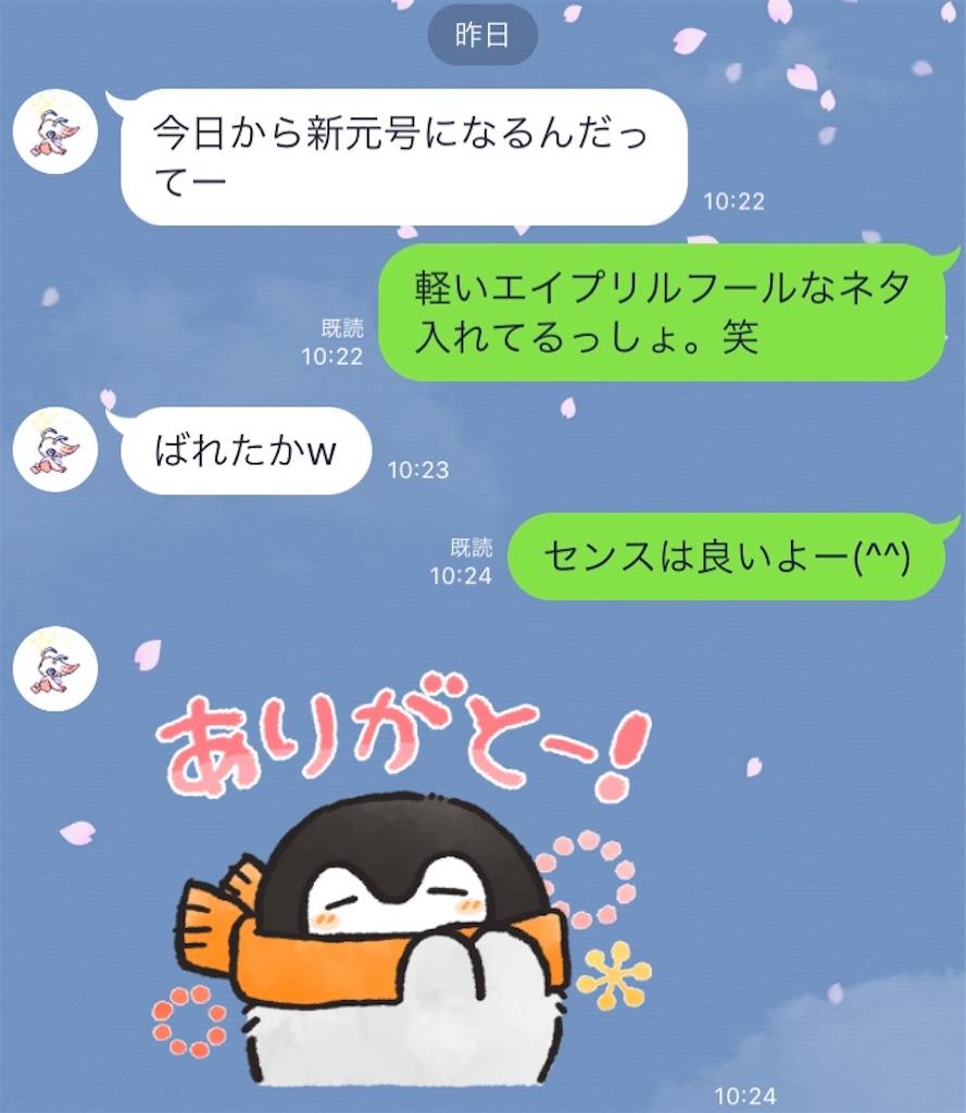 f:id:terakobuta:20190402134543j:image