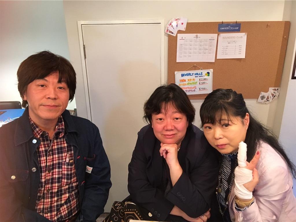 f:id:terakobuta:20190410172927j:image