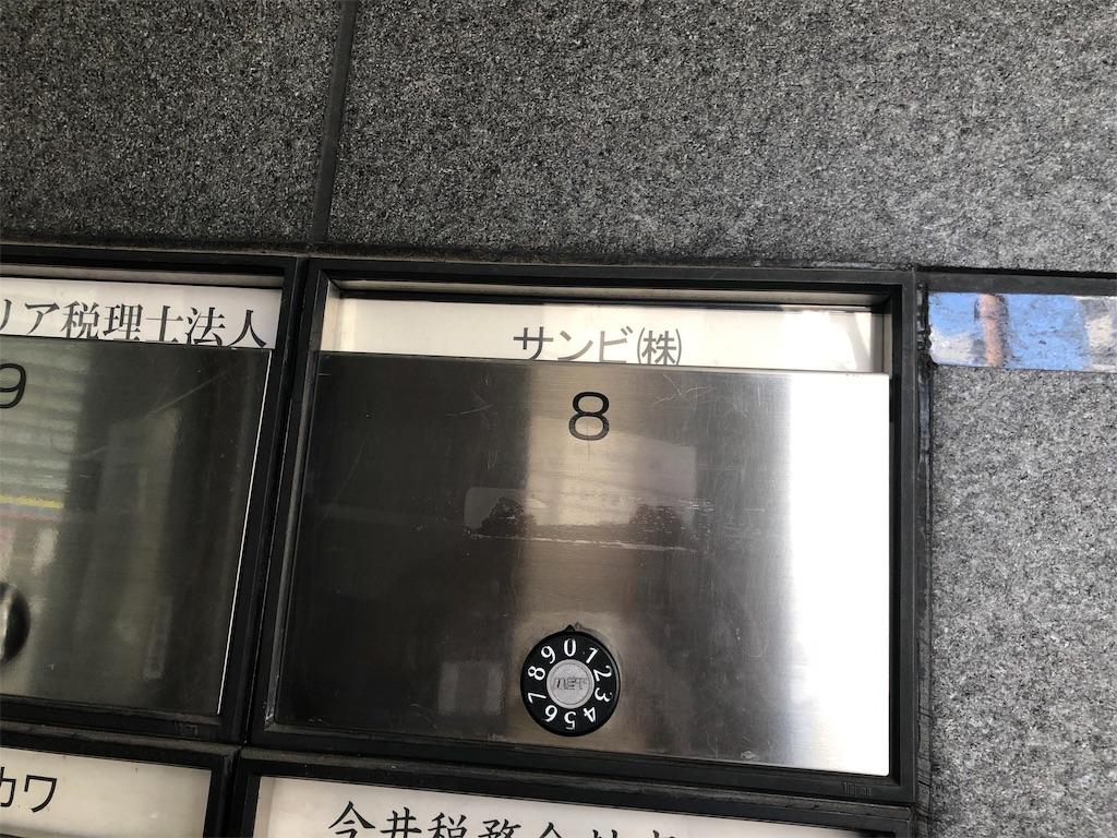 f:id:terakobuta:20190417125952j:image