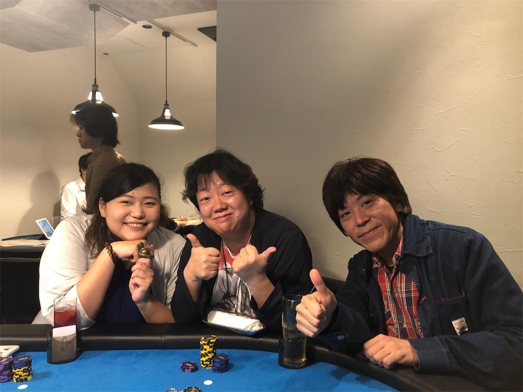 f:id:terakobuta:20190419122012j:image