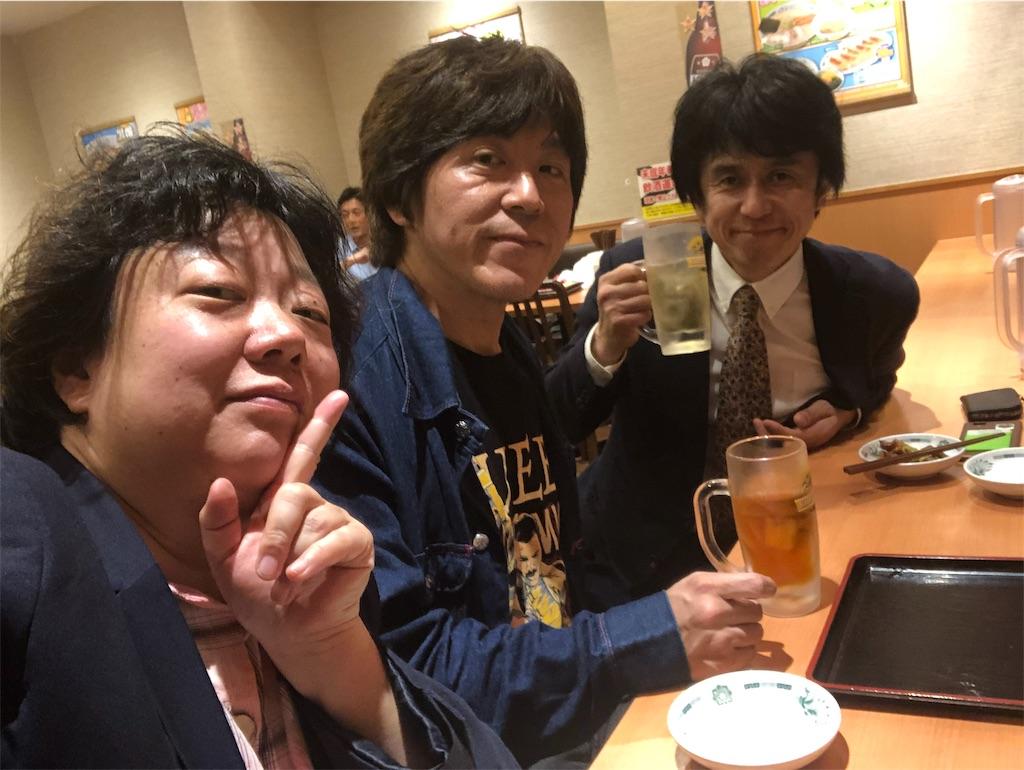 f:id:terakobuta:20190425124038j:image