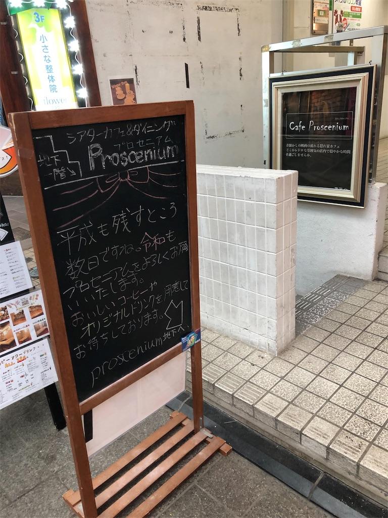 f:id:terakobuta:20190427005917j:image