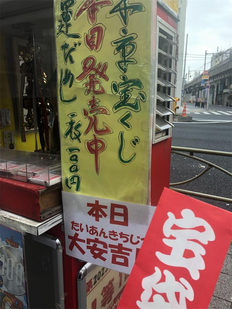 f:id:terakobuta:20190502102412j:image
