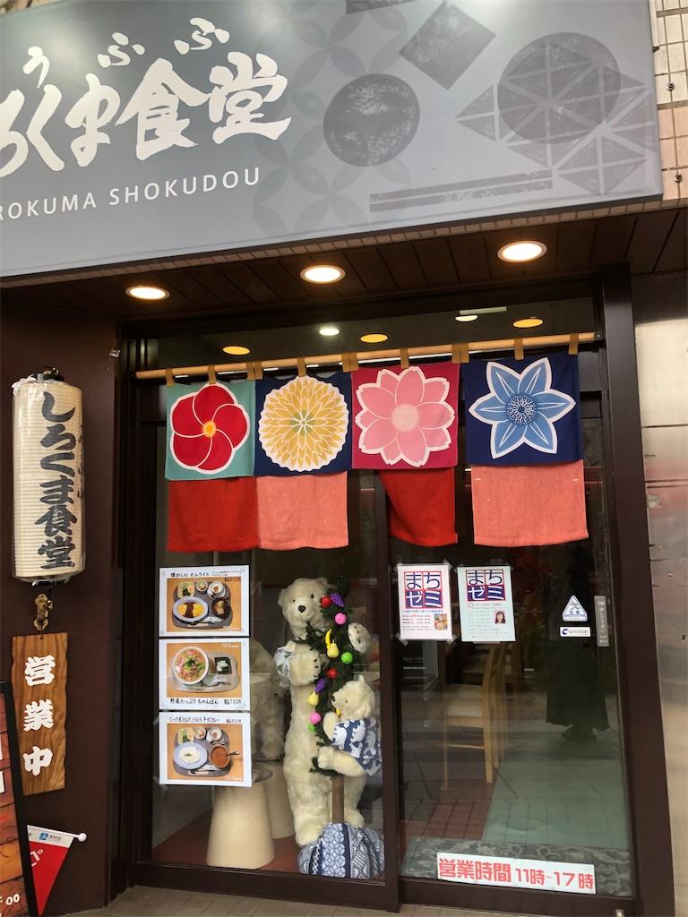 f:id:terakobuta:20190510145036j:image