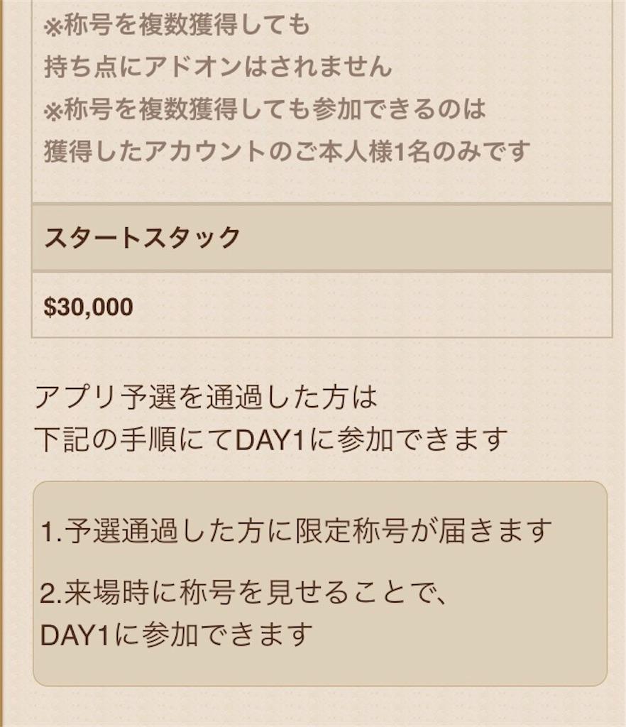 f:id:terakobuta:20190511080512j:image