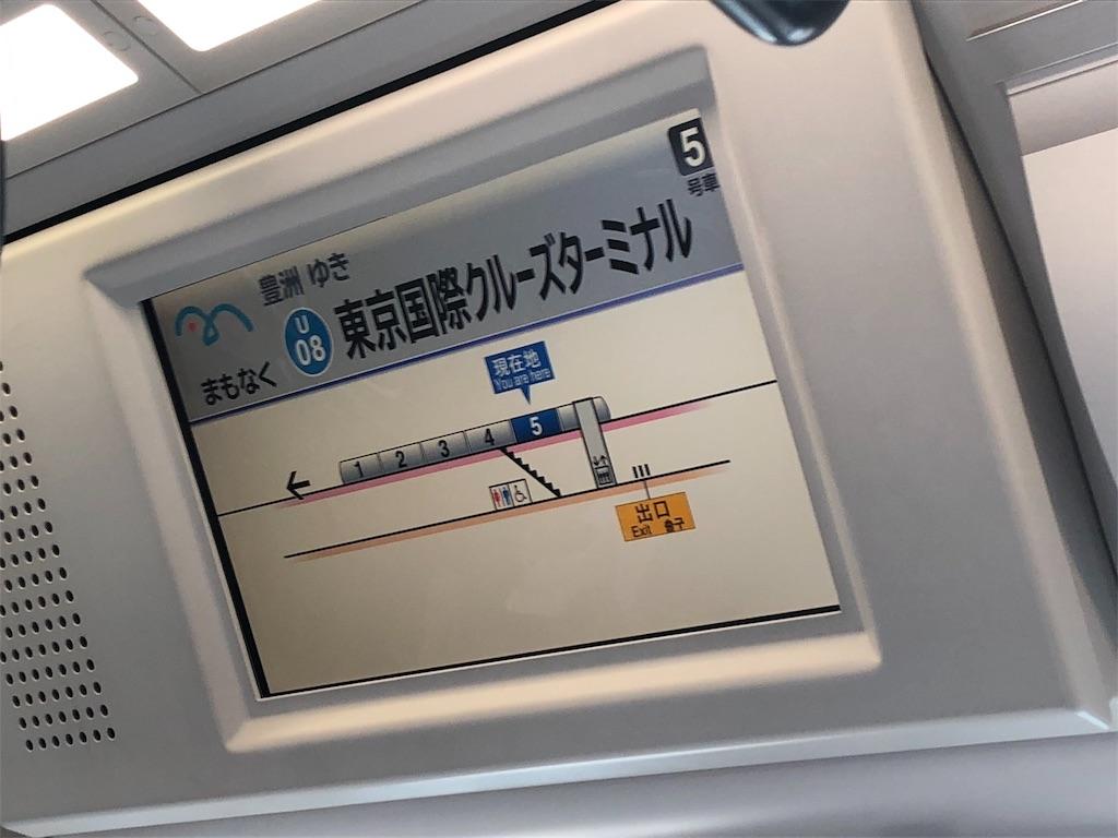 f:id:terakobuta:20190516032030j:image