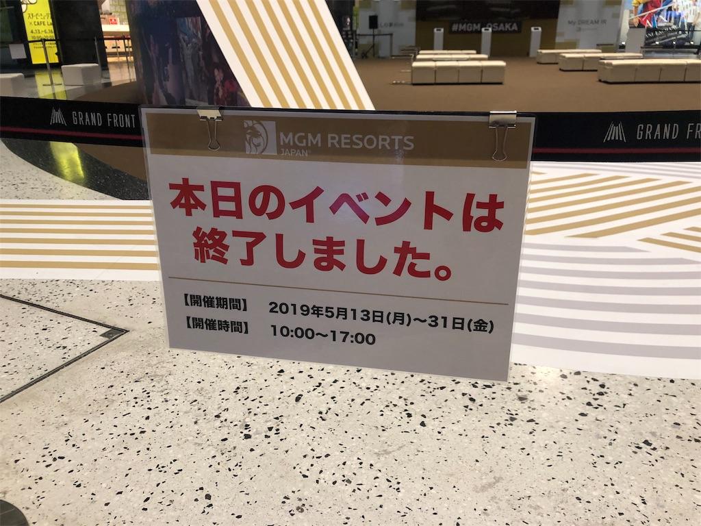 f:id:terakobuta:20190517014350j:image