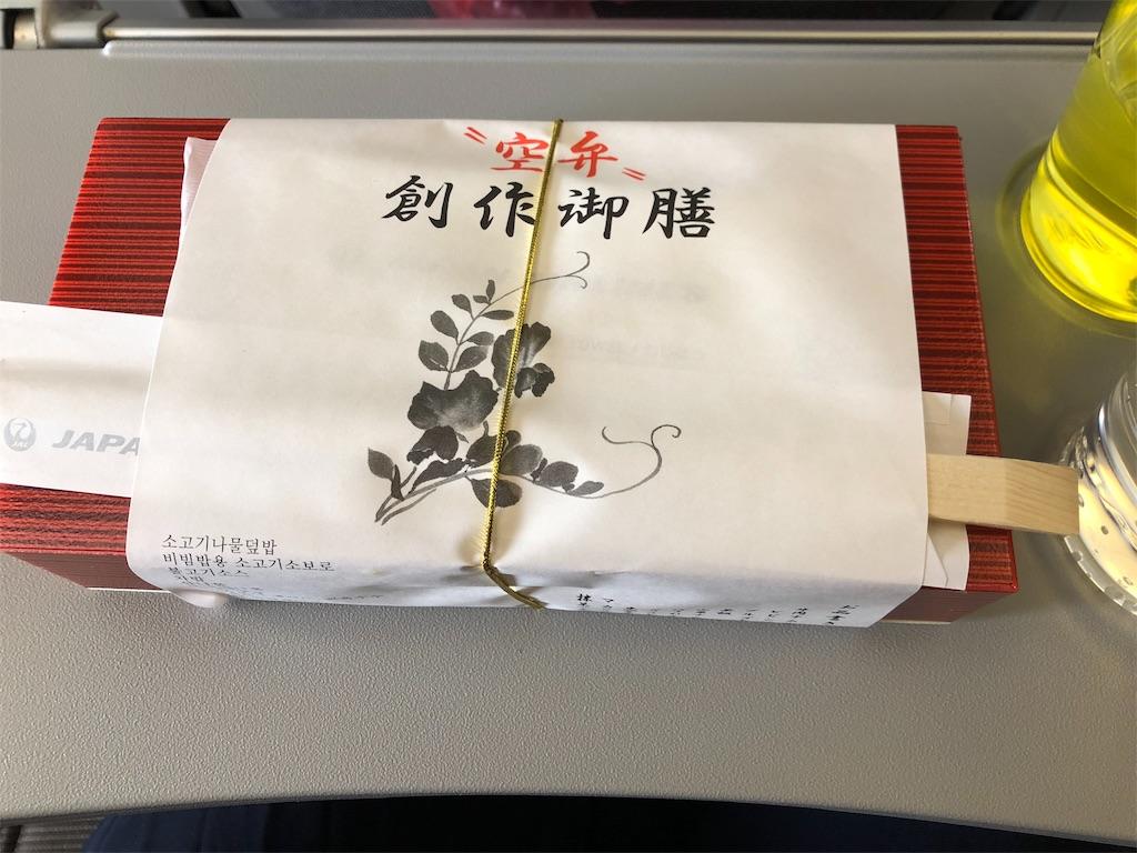 f:id:terakobuta:20190519001743j:image