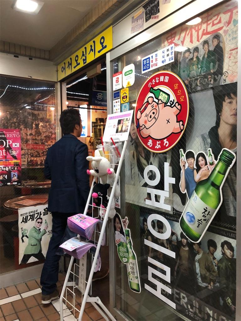 f:id:terakobuta:20190522120851j:image
