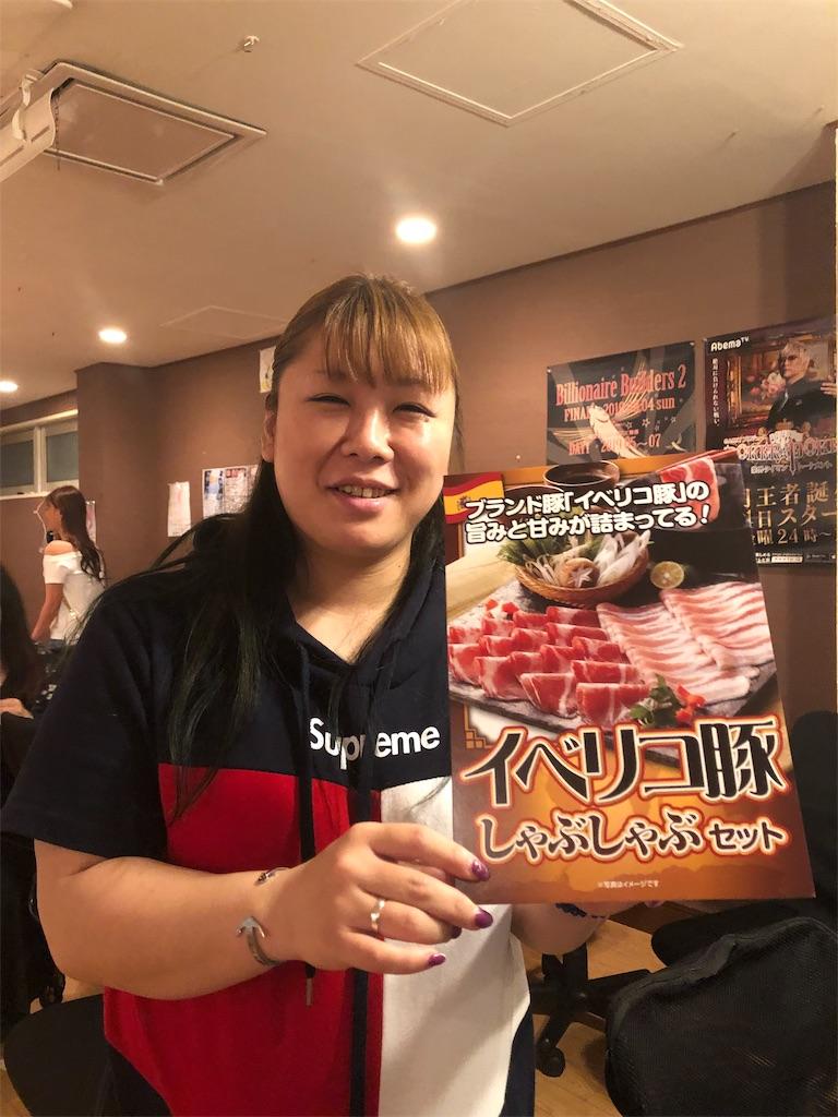 f:id:terakobuta:20190530210206j:image