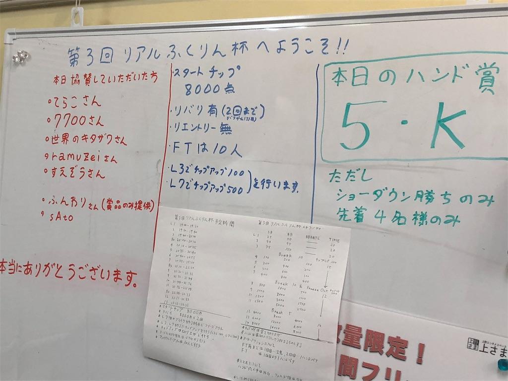 f:id:terakobuta:20190531191632j:image
