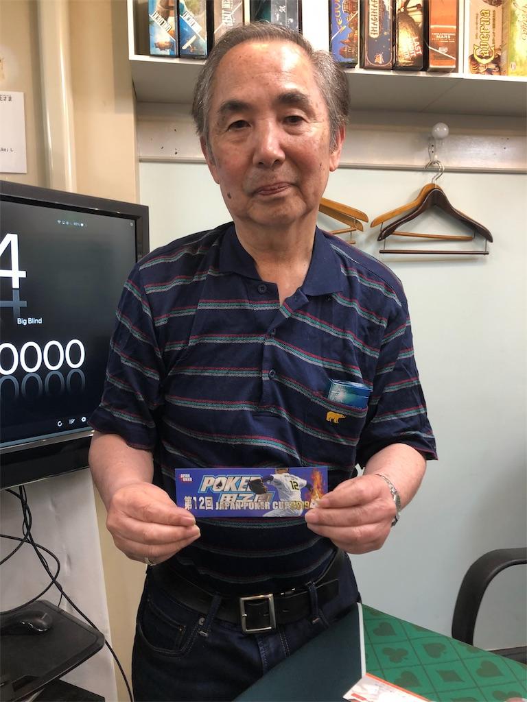 f:id:terakobuta:20190604172918j:image