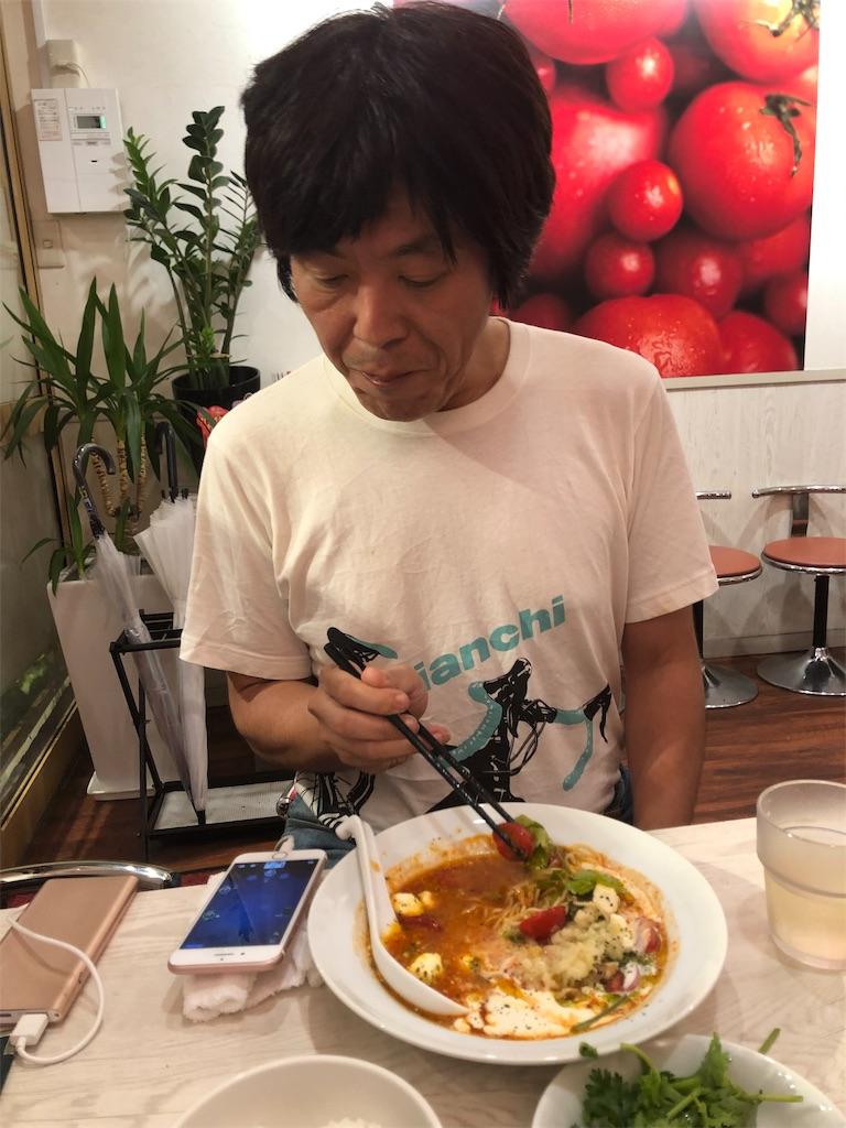 f:id:terakobuta:20190609003518j:image
