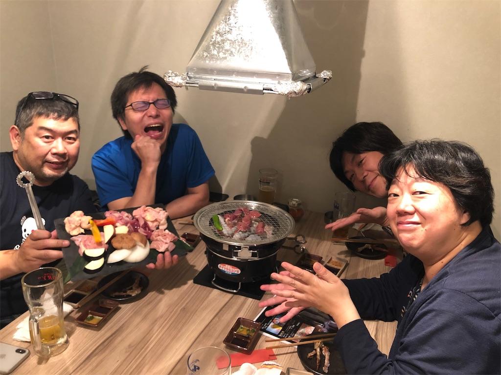 f:id:terakobuta:20190611081809j:image