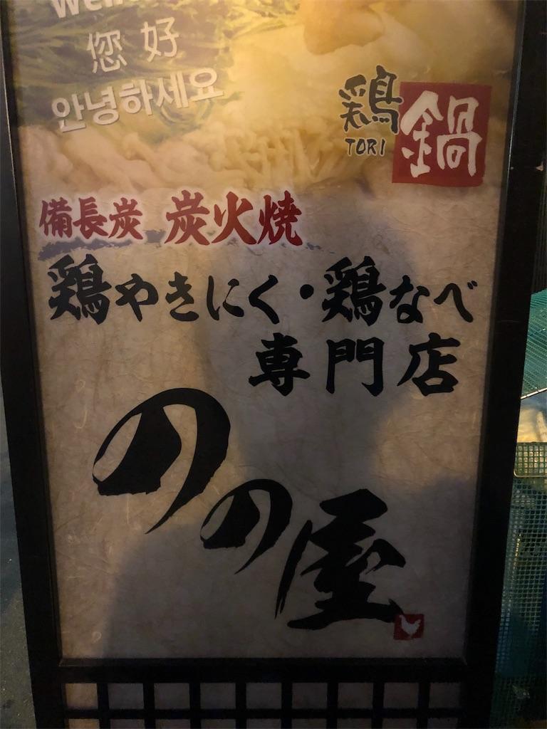 f:id:terakobuta:20190611081909j:image