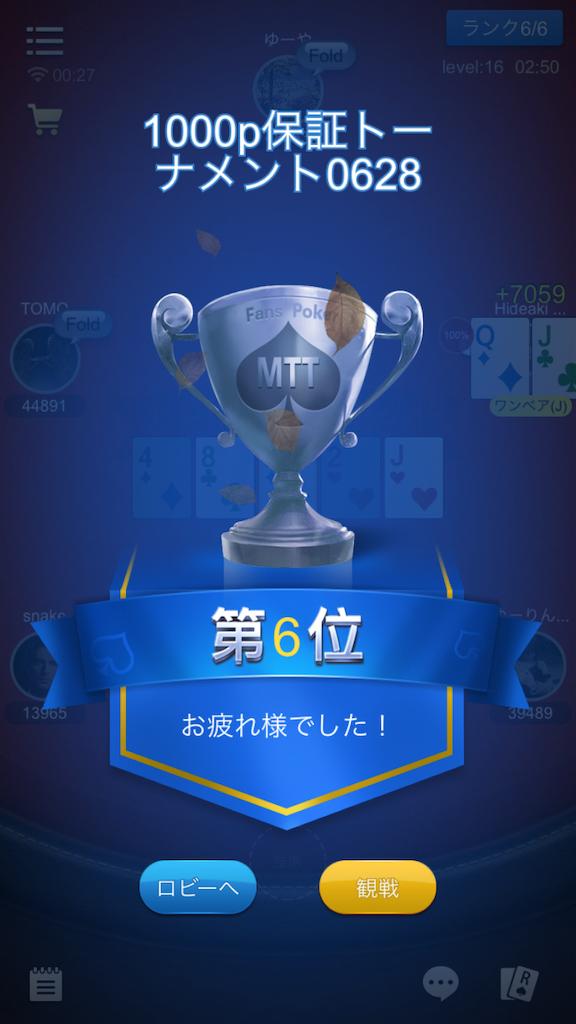 f:id:terakobuta:20190629023903p:image