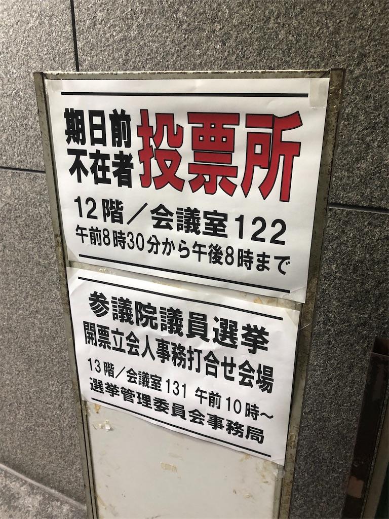 f:id:terakobuta:20190721210149j:image
