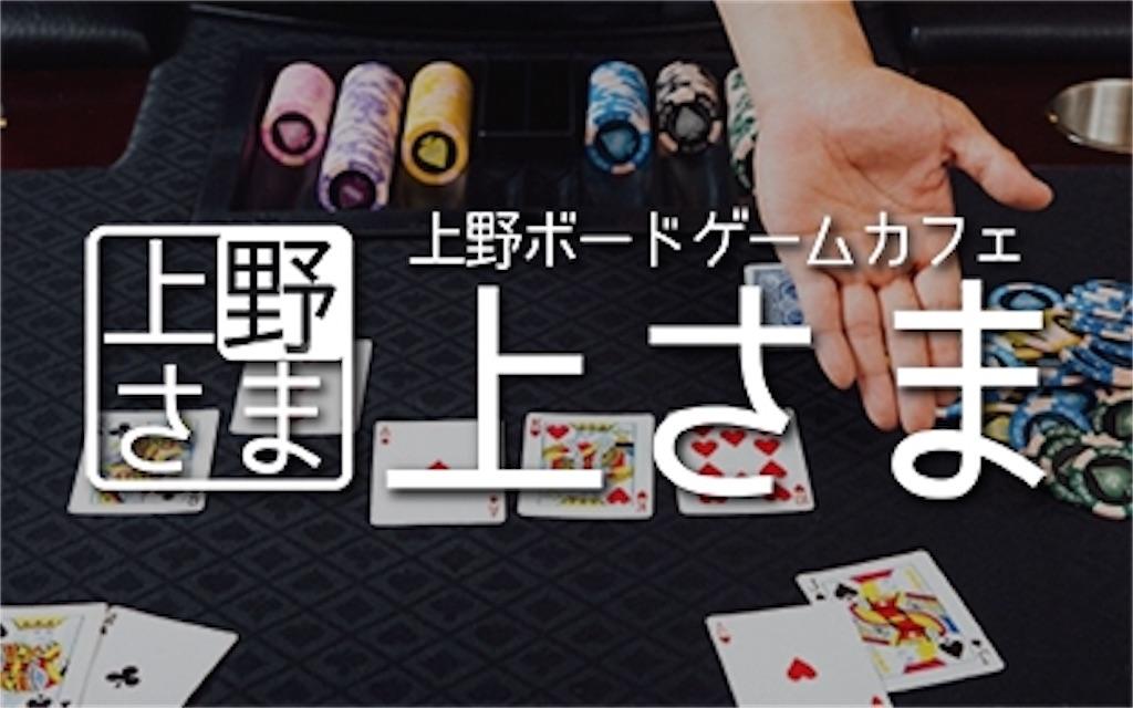 f:id:terakobuta:20190722171251j:image