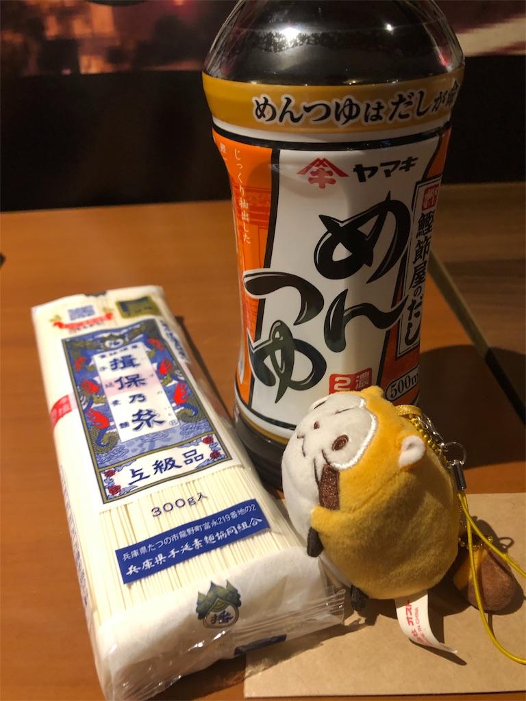 f:id:terakobuta:20190726185424j:image