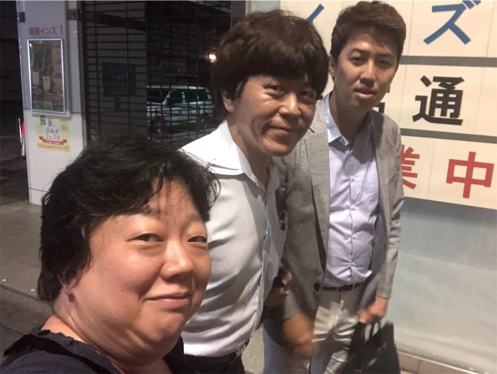f:id:terakobuta:20190726185601j:image