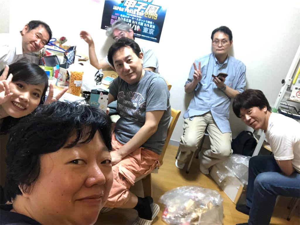 f:id:terakobuta:20190727093542j:image