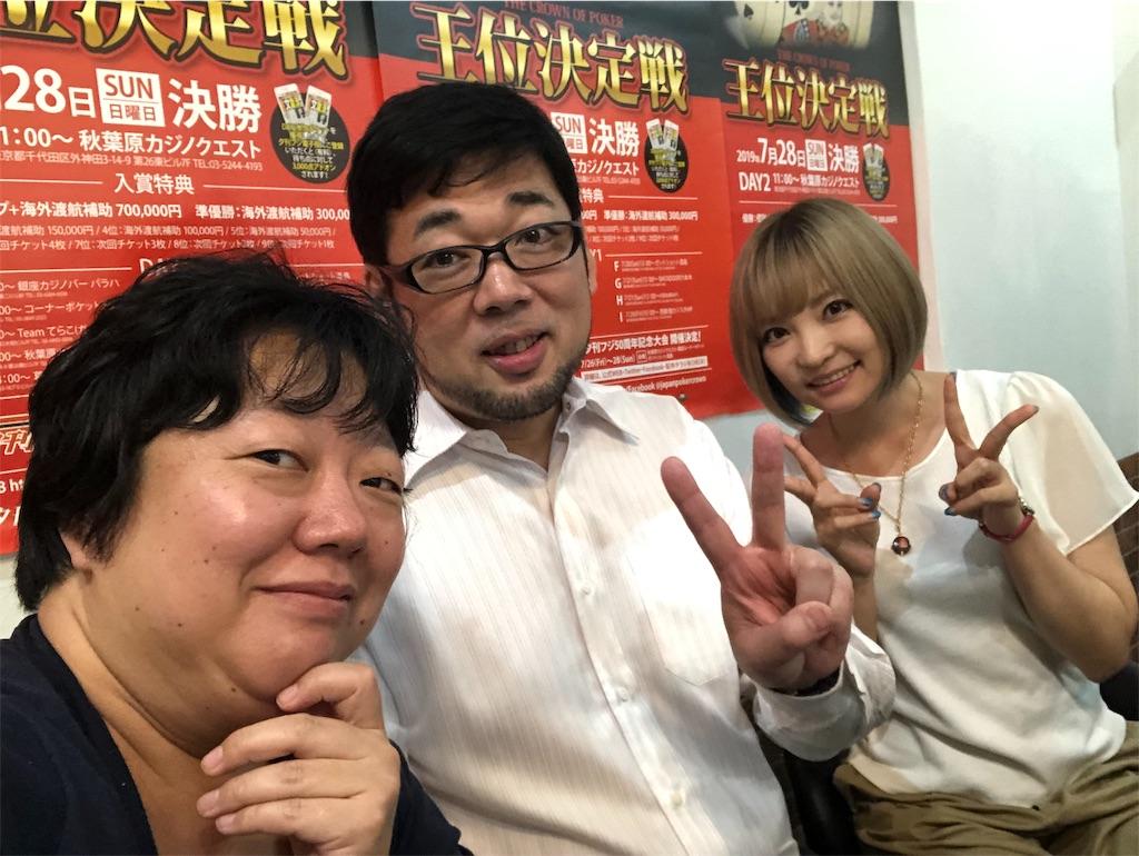 f:id:terakobuta:20190729120041j:image