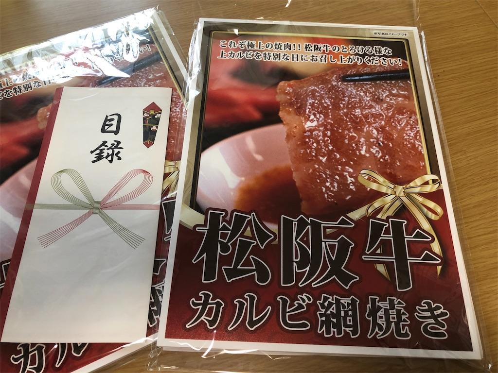 f:id:terakobuta:20190729122021j:image