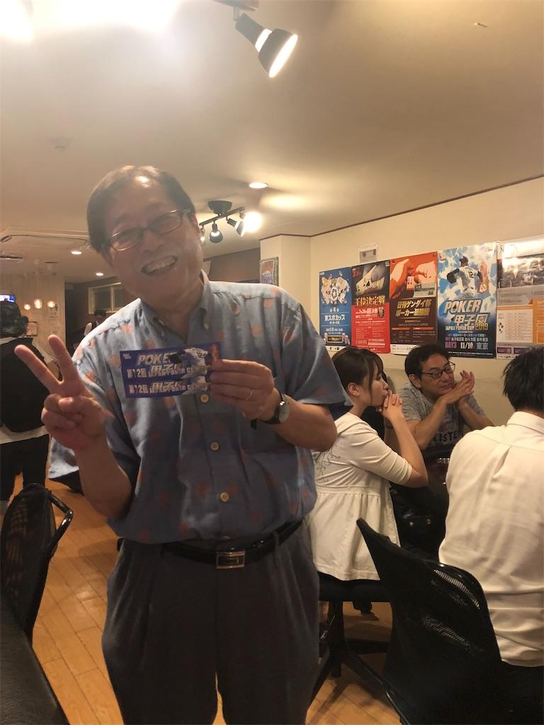 f:id:terakobuta:20190730162032j:image