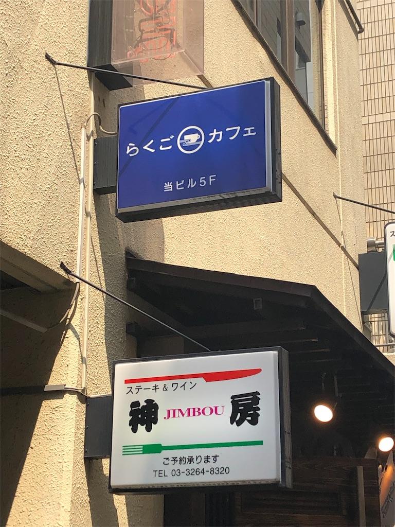 f:id:terakobuta:20190802192633j:image