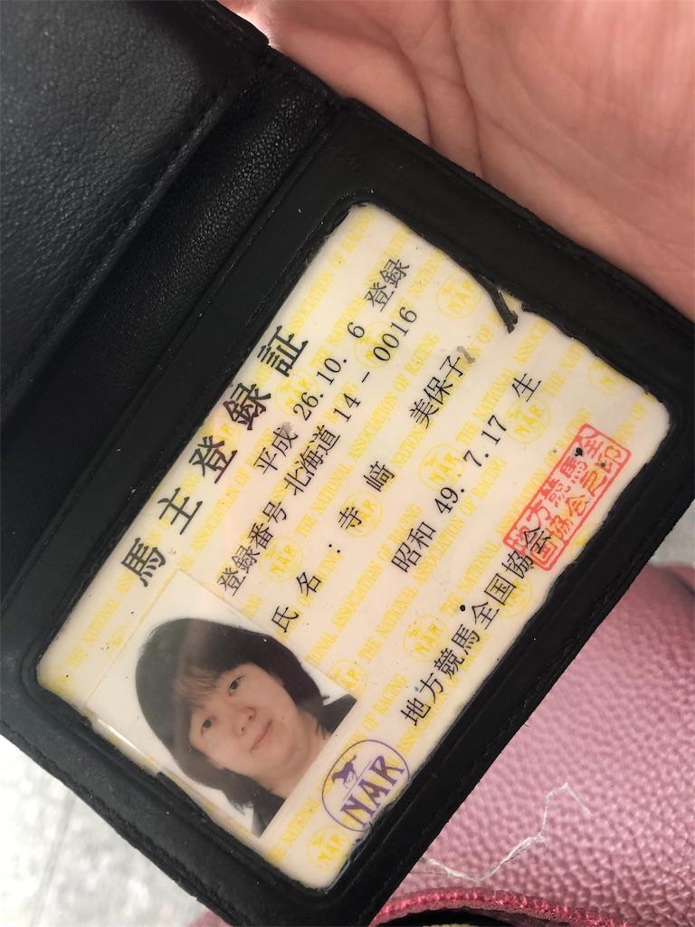 f:id:terakobuta:20190808003741j:image