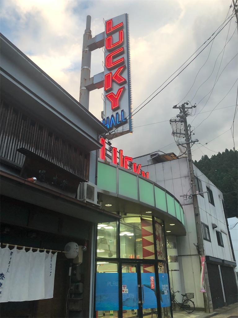 f:id:terakobuta:20190815102332j:image