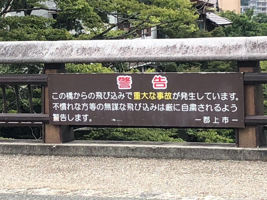 f:id:terakobuta:20190816133039j:image