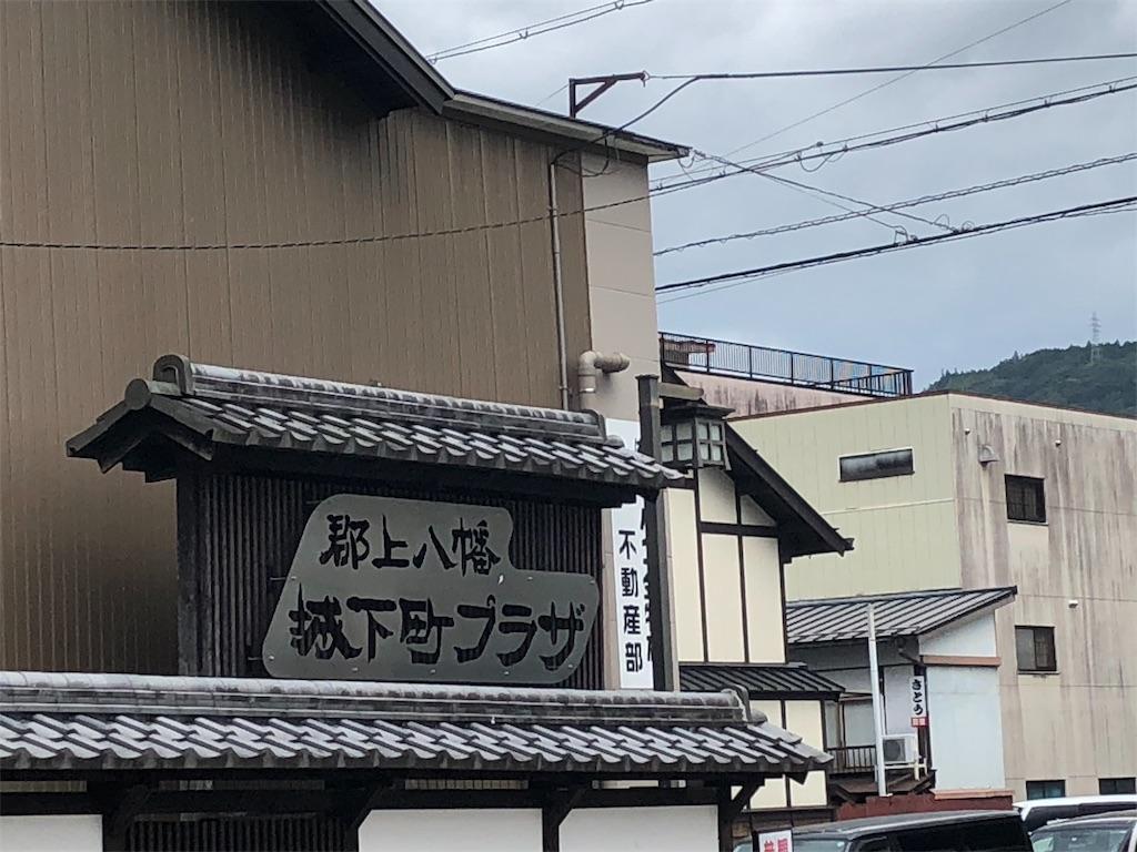 f:id:terakobuta:20190816133231j:image
