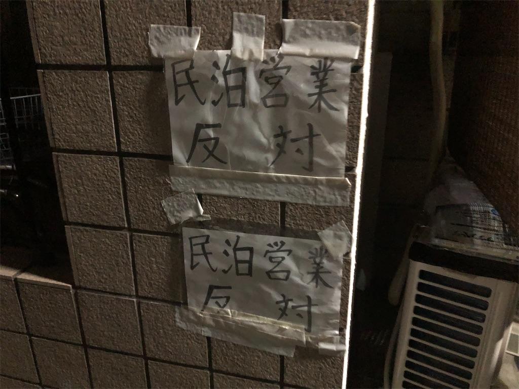f:id:terakobuta:20190817100021j:image