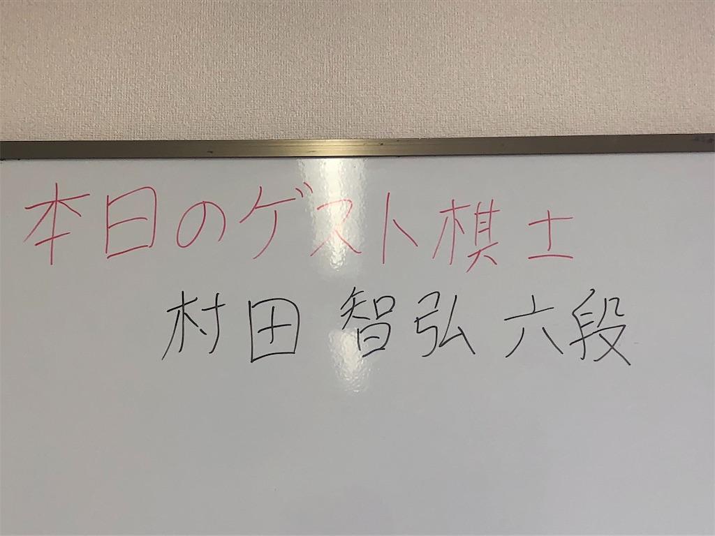 f:id:terakobuta:20190818222306j:image
