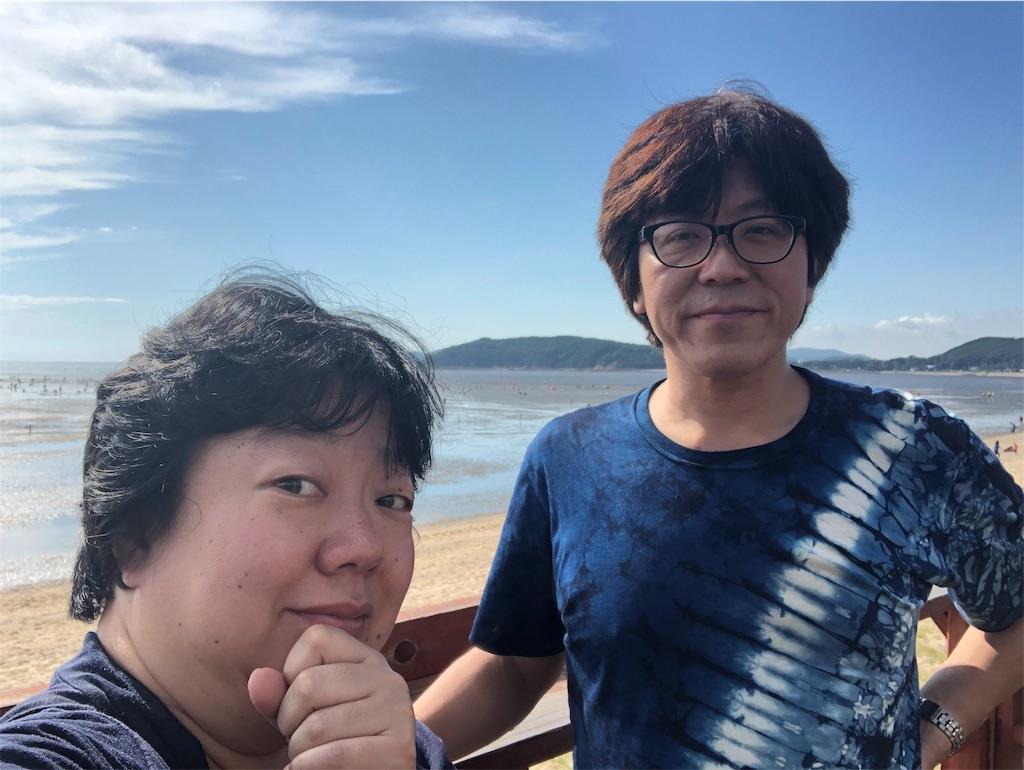 f:id:terakobuta:20190825141644j:image