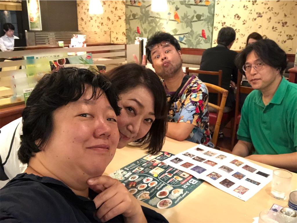 f:id:terakobuta:20190827102436j:image