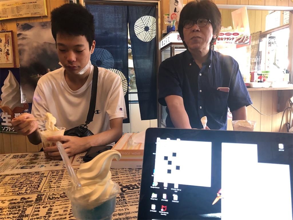 f:id:terakobuta:20190905021442j:image
