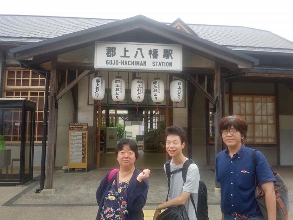 f:id:terakobuta:20190908094917j:image