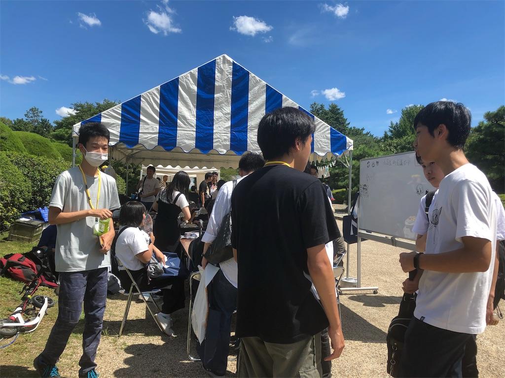 f:id:terakobuta:20190908095259j:image