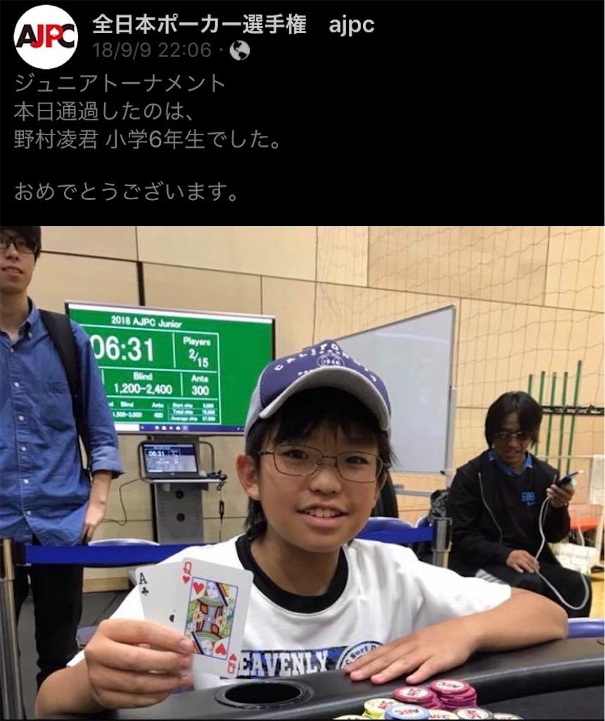 f:id:terakobuta:20190908100441j:image