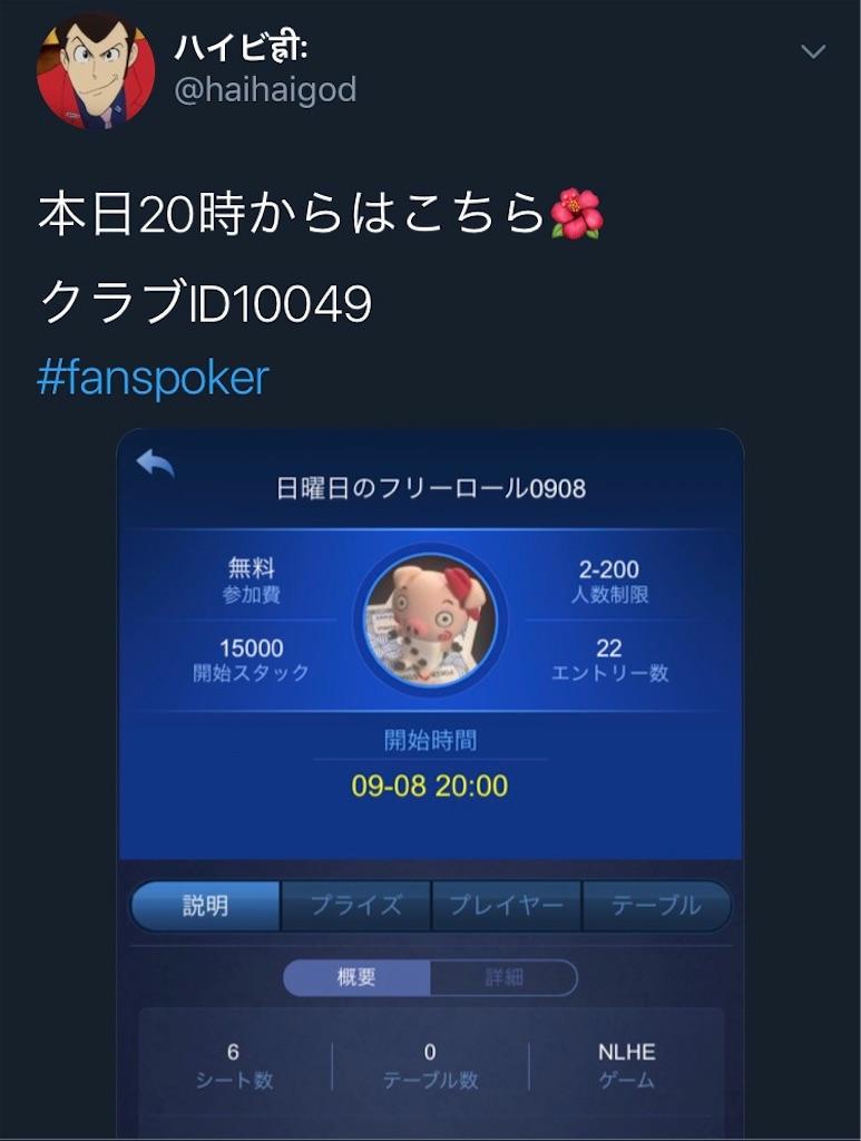 f:id:terakobuta:20190908101535j:image