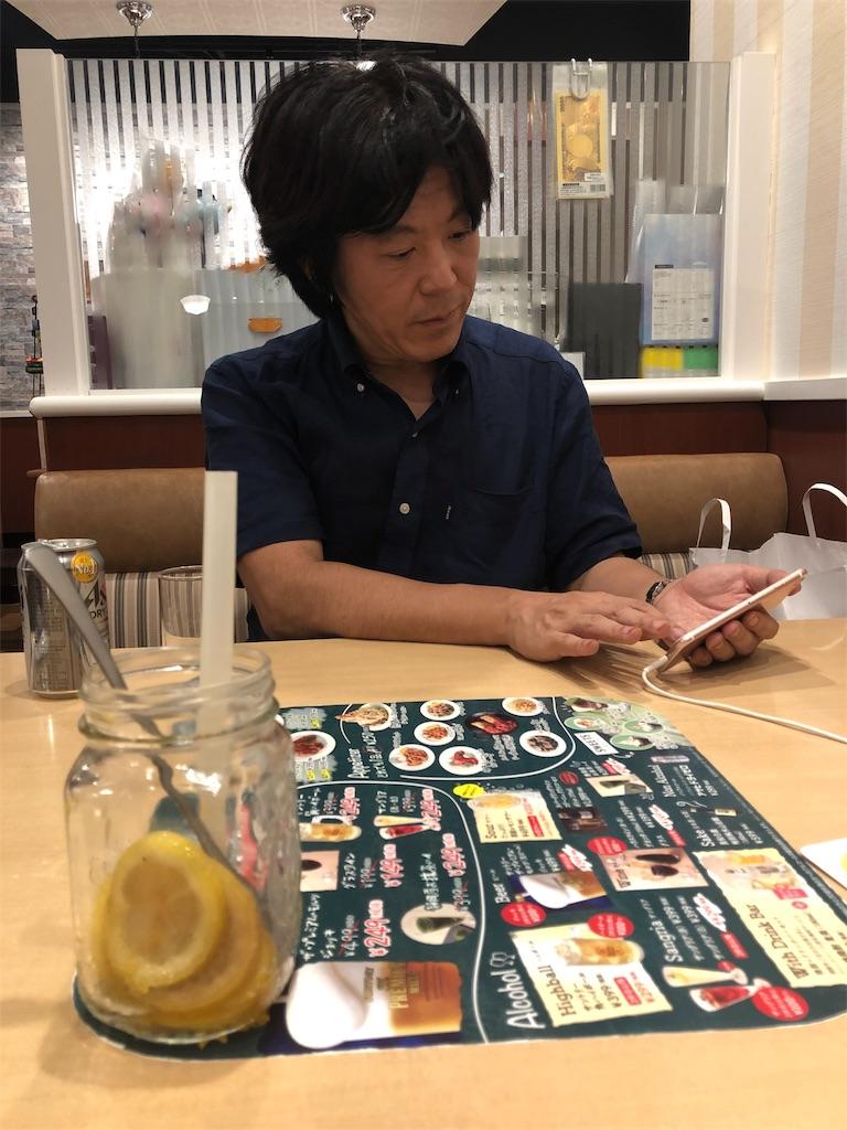 f:id:terakobuta:20190924002907j:image